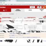 ブラウザ(IE,Chrome)で画面の一部が崩れる場合の解決法
